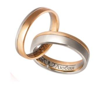 Обручальное кольцо в минске купить